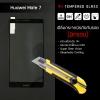 (มีกรอบ) ฟิล์มกระจกนิรภัย-กันรอย Huawei Ascend Mate 7 Tempered Glass 9H ขอบมน 2.5D (สีดำ)