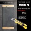 (มีกรอบ) กระจกนิรภัย-กันรอยแบบพิเศษ ขอบมน 2.5D Huawei P9 Plus สีทอง