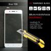 (มีกรอบ) ฟิล์มกระจกนิรภัย-กันรอย Vivo Y55S Tempered Glass 9H ขอบมน 2.5D (สีขาว)