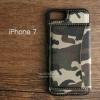 เคส iPhone 7 และ 8 เคส Bumper หุ้มหนัง (ลายทหารสีเขียว) พร้อมช่องใส่บัตร (ฝาพับแม่เหล็ก)