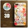 เคส iPhone 4 / 4s เคสแข็งพิมพ์ลายนูน สามมิติ 3D แบบ 11