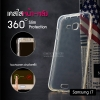 เคส Samsung Galaxy J7 เคสนิ่ม TPU 2 ส่วน พร้อมจุด Pixel ขนาดเล็กป้องกันเคสติดตัวเครื่อง สีใส (ด้านหน้า-ด้านหลัง)