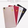 เคส Lenovo A7000 / A7000+ / K3NOTE เคสแข็ง Nillkin Frosted Shield Hard Case