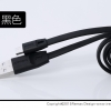 Remax Full Speed cable quick charge & data (Black)