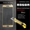 (มีกรอบ) กระจกนิรภัย-กันรอยแบบพิเศษ ขอบมน 2.5D Samsung Galaxy A5 2016 ความทนทานระดับ 9H สีทอง