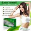 SK Herbal Plus เอสเค เฮอร์บัล พลัส บรรจุ 30 แคปซูล ราคา 1,850 บาท ส่งฟรี