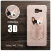 เคส Samsung Galaxy A5 2016 เคสแข็งพิมพ์ลายนูน สามมิติ 3D แบบ 6