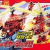 Bandai VooV Rescue United! Gyro Fire เซทรถดับเพลิงแปลงร่าง