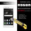 ฟิล์มกระจกนิรภัย-กันรอย Huawei P9 Lite (แบบพิเศษ) 9H Tempered Glass ขอบมน 2.5D