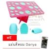 Beauty Secret D Cleaning Brushes Set ชุดทำความสะอาดแปรงแต่งหน้า - Pink