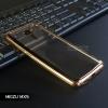 เคส Meizu MX 5 เคสนิ่ม TPU ใส (ขอบเงา) สีทอง