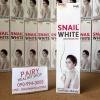 Snail White Body Booster 201 ml สเนลไวท์ บอดี้ บูสเตอร์ 201 มิลลิลิตร ส่งฟรี