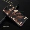 เคส Huawei P9 เคสฝาพับพร้อมช่องใส่บัตร พับเป็นขาตั้งได้ ลายทหาร สีน้ำตาล
