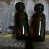 รายชื่อหัวน้ำหอมแท้เกรดเอ จากฝรั่งเศส Fragrance