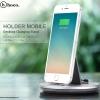 Hoco Holder Mobile Phone Charging - แท่นชาร์จและวางสำหรับ iPhone