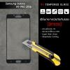 (มีกรอบ) กระจกนิรภัย-กันรอยแบบพิเศษ ขอบมน 2.5D (Samsung Galaxy A9 Pro) ความทนทานระดับ 9H สีดำ