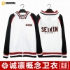 Preorder เสื้อฮู้ด Tetsuya number 2 (No.11)