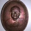 เหรียญรุ่นแรก หลวงปู่ท่อน วัดศรีอภัยวัน ปี2533