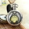 Preorder นาฬิกาตลับโบราณ Totoro