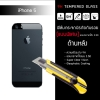 ฟิล์มกระจกนิรภัย-กันรอย iPhone 5 / 5S / SE (แบบพิเศษ) 9H Tempered Glass ขอบมน 2.5D (ด้านหลัง)