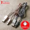 Yoobao Nylon USB-Cable - สายชาร์จถัก Micro-USB