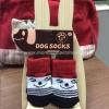 ถุงเท้าสุนัข ถุงเท้าแมว มี 4 ข้าง (S)