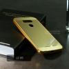 เคส LG G5 เคสฝาหลัง + Bumper (แบบเงา) ขอบกันกระแทก สีทอง (Luxury)