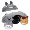 Preorder Peas Hayao Miyazaki Totoro Totoro
