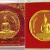 พระผงหลวงพ่อพระพุทธโสธร รุ่นทองประธาน เนื้อกระเบื้องหลังคาโบสถ์ ขนาด3.5เซนติเมตร