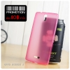 เคส OPPO Mirror 3 soft case เคสยางนิ่ม TPU แบบด้าน สีชมพูแดง