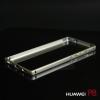 เคส Huawei P8 ขอบกันกระแทก Bumper (สีเงิน / ขลิบทอง)