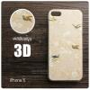 เคส iPhone 5 / 5s / SE เคสแข็งพิมพ์ลายนูน สามมิติ 3D แบบ 13
