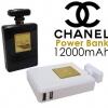 CHANEL Power Bank 12,000 mah. ชาร์จแบตเก๋ๆ สไตล์ CHANEL ไม่ต้องกลัวแบตเตอรี่หมด