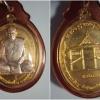 เหรียญรุ่น3หลวงพ่อเอื้อนวัดวังแดงใต้ เนื้อสามกษัตย์