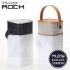 ลำโพงบลูทูธ Rock Mulite Bluetooth Speaker - ลำโพงไร้สาย + โคมไฟ