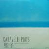 Caravelli Et Son Grand Orchestre - Caravelli Plays 聖子