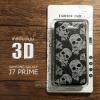 เคส Samsung Galaxy J7 Prime เคสนิ่มพิมพ์ลายนูน 3D คุณภาพสูง ลาย Skull