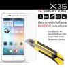 กระจกนิรภัยกันรอย Vivo X3S (X3,X3t) 9H Tempered Glass แบบพิเศษขอบ 2.5D