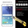 กระจกนิรภัย-กันรอย (แบบพิเศษ) ขอบมน 2.5D Samsung Galaxy J5 ความทนทานระดับ 9H