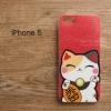 เคส iPhone 5 / 5S / SE เคส TPU พิมพ์ลาย แมวกวัก