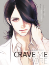 Crave Me More เล่ม 2