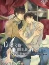 Curse of Moonlight คำสาปรักจันทราเคียงใจ (เล่มเดียวจบ)