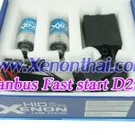 ไฟXenon kit D2S Canbus AC35W Fast start