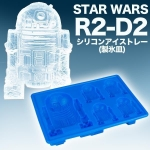 R2-D2 - Star Wars Ice Cube Tray/Candy mold