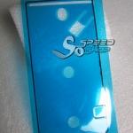 ซีลกันน้ำ ฝารองขอบจอ 3M Sony Xperia Z1