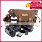 กระเป๋ากล้องสะพายข้างสไตล์วินเทจ Canden F1