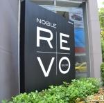 ขายดาวน์ Noble Revo Silom โนเบิล รีโว สีลม 1 ห้องนอนใหญ่พิเศษ ชั้น 16 A3 แบบ 1 ห้องนอนใหญ่พิเศษ ชั้น 16 ห้อง A3 ขนาด 49.55 ต.ร.ม.