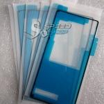 ซีลกันน้ำ ข้างหลัง 3M Sony Xperia Z3