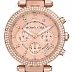นาฬิกาข้อมือ Michael Kors MK5538