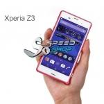 Bumper Aluminium แบบล็อค สำหรับ Sony Xperia Z3